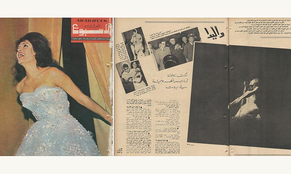 Quelles expositions retrouvées dès le 19 mai à Paris ? - Twelve Magazine